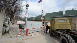 Фото въезда в воинскую часть