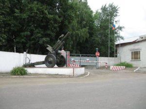 Фотография воинской части
