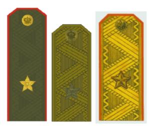 Погоны генерал майора