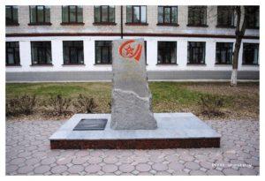 фото мемориала воинской части
