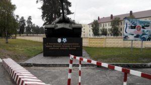 фото мемориала танка