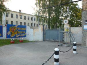 Фото входа в воинскую часть