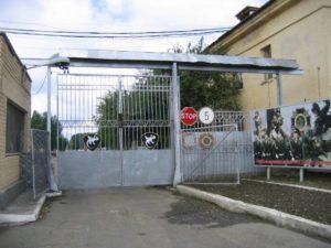 Фото ворот воинской части