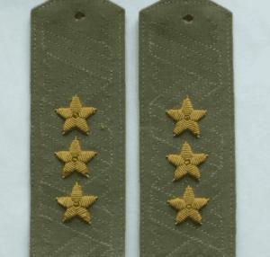 Погоны генерал-полковника