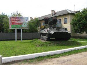 Фото воинской части